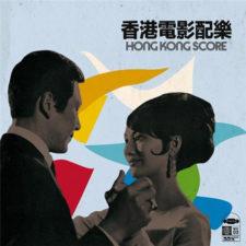 hong-kong-score-3516628282911_0